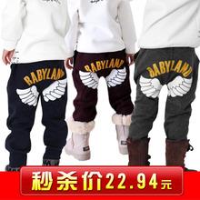 童装 2011新款春装春款韩版儿童男童女童装打底裤长裤20548