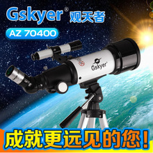Introduction to American Gskyer view days, 70400 professional telescope high hd 1000 heaven and earth