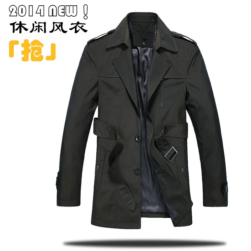 阿哇尼男装正品春季韩版男士时尚新款风衣腰带翻领休闲单排扣外套