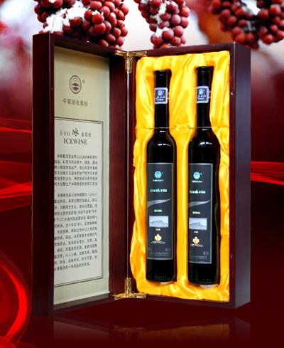 1999 五女山礼品木盒冰葡萄酒2瓶装礼盒 白冰葡萄酒 冰酒包邮