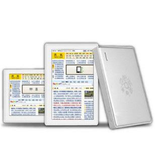 плеер Window N5pro2 N5top Android 2.2 N5 Pro 8 Гб Для литиевых батарей MP3, WMA MP4