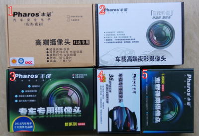 Feng promise high-definition CCD reversing camera Kashidake Traders S port designed with dedicated car PH33