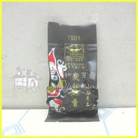 九峰天然醇香奇兰茶传统炭焙熟香奇兰茶养胃茶