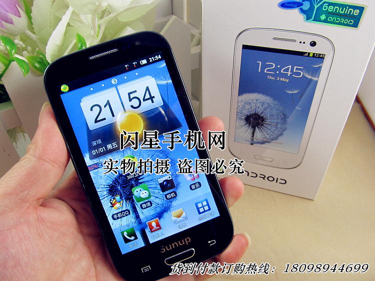Мобильный телефон Made in China  9300GALAXY SIII 2.3.5 WIFI