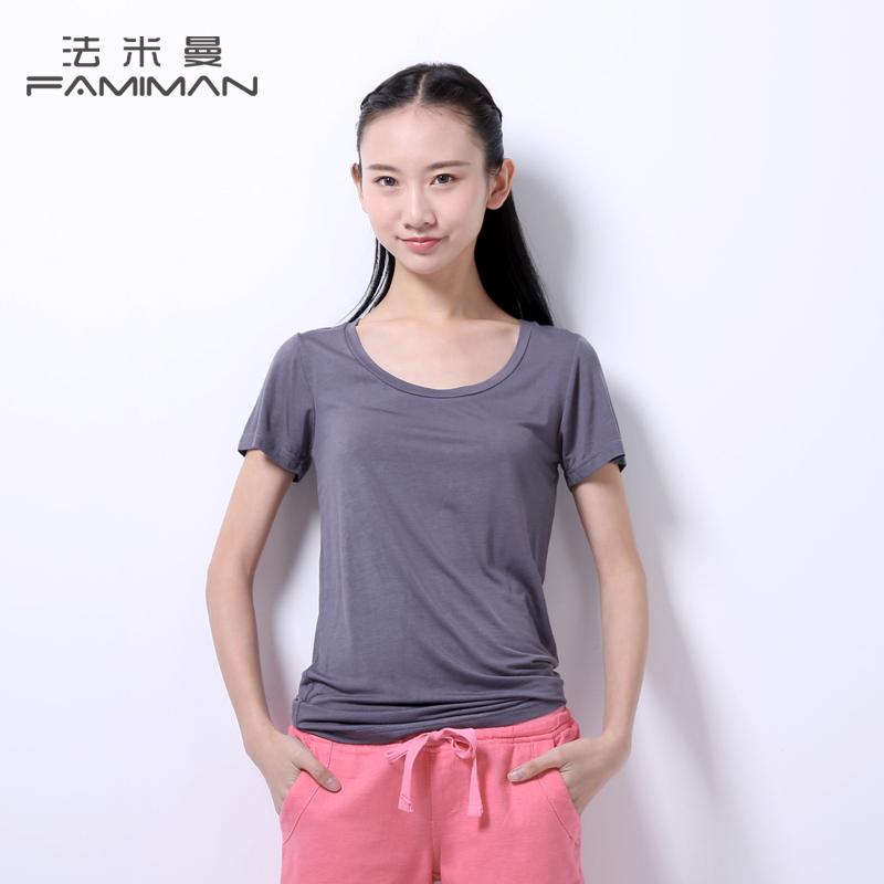 法米曼 2014新款夏装 柔软莫代尔纯色打底圆领短袖T恤 女