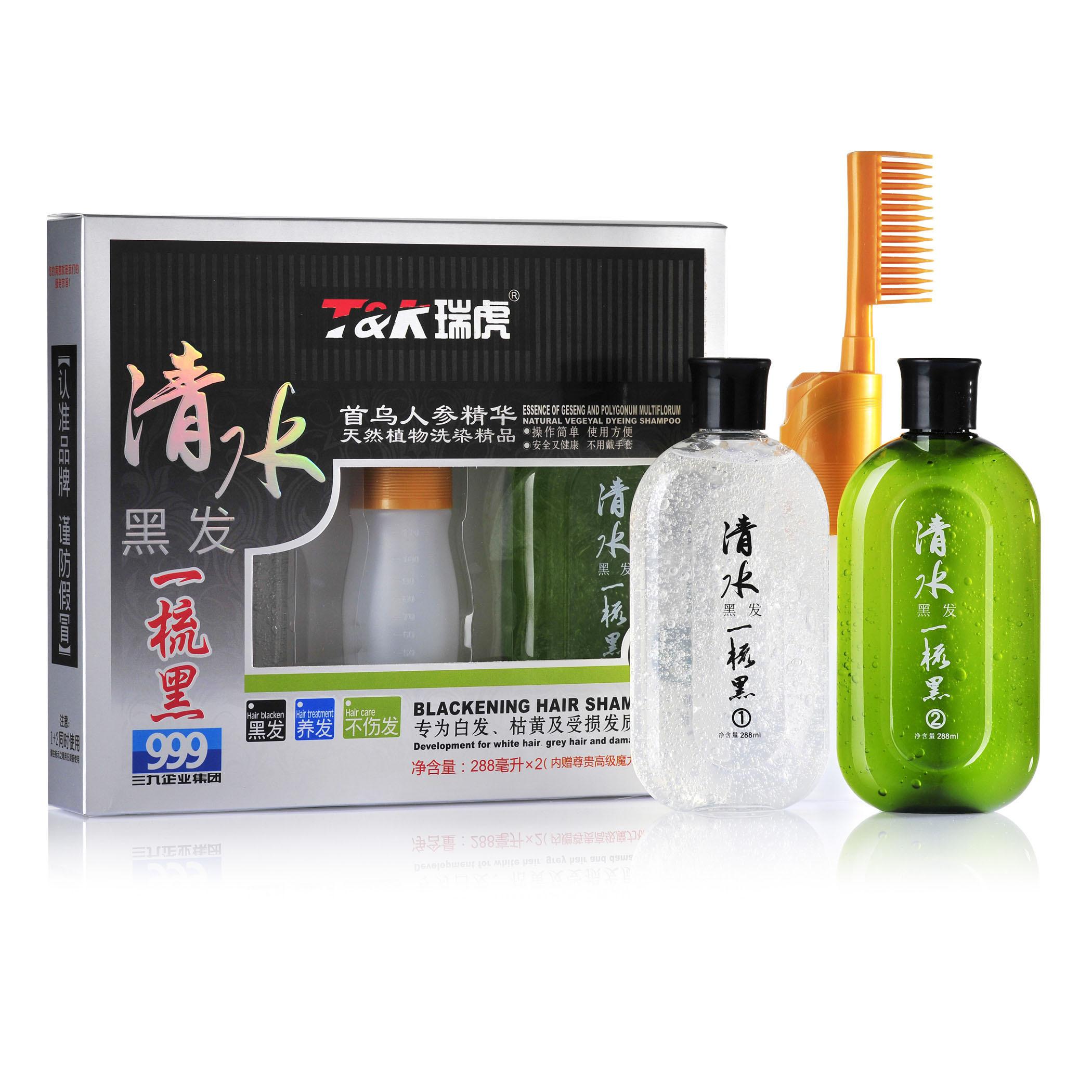 正品t&k瑞虎清水一梳黑洗发水中药植物染发剂 膏 纯天然快速黑发
