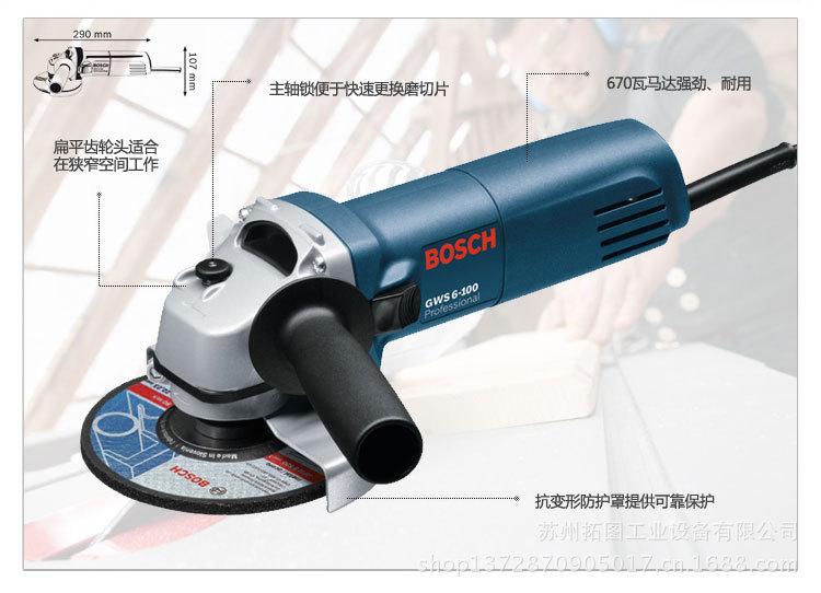 Болгарка Bosch  670 GWS6