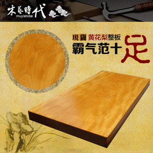 PEAR slab table wood slab tables desk conference table coffee table spot African timber