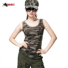Women's jungle fatigues leisure small condole belt unlined upper garment of cotton free base with elite tribe