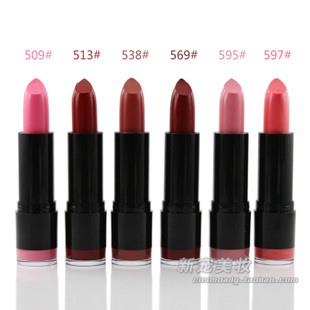 United States NYX lipstick lipstick color selection up to  recommended figure really making true mouth try reality TV show