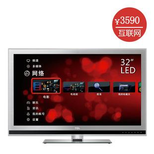 淘宝液晶电视   淘宝网液晶电视   淘宝液晶显示器   淘宝网液晶显示器 - 一起过 - 一起过