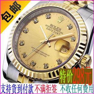 浪琴情侣手表 名牌情侣手表 情侣手表品牌排行榜 正品迪士尼情侣手表 - yoyotaobao - 一起一起