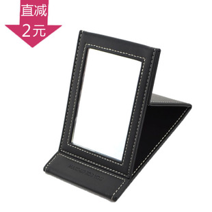 Recommend 8,006 genuine MAKE-UP FOR YOU beautiful said mirror fold mirror dressing mirror