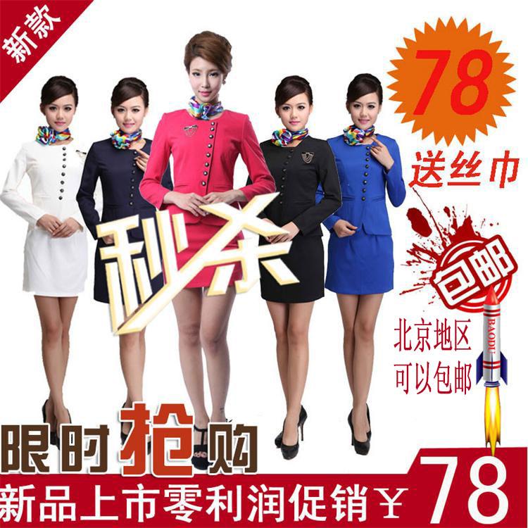 Офисный костюм Long Xin overalls jsf0001 KTV