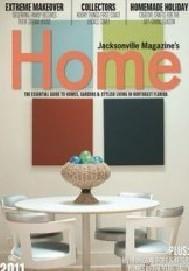 Блузка   Jacksonville Magazine's Home 2011