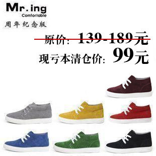 Mr.ing Anniversary Edition daily scrub cowhide fashion tide shoes shoes casual shoes men's shoes F010
