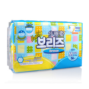 Korea breeze Li Zi Jie Bao ultra-thin baby diaper diaper diaper wet paper M56 men new