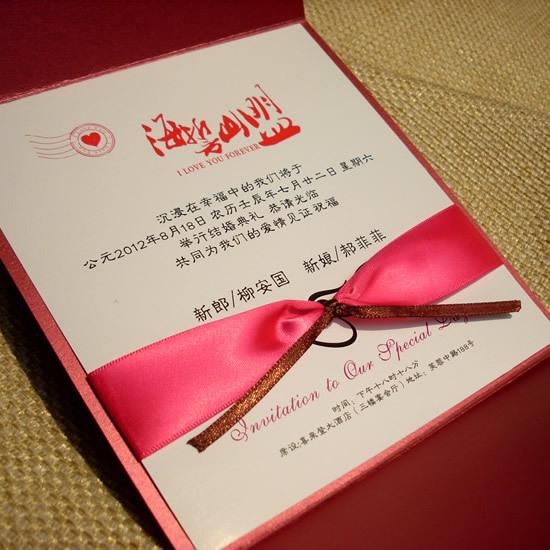 蓝莲花高档中式个性原创喜帖欧式请柬结婚2013韩式请帖结婚庆用品