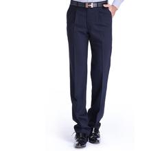 雅戈尔专柜正品男士西裤羊毛桑蚕丝长裤正装西裤23462-21BC图片