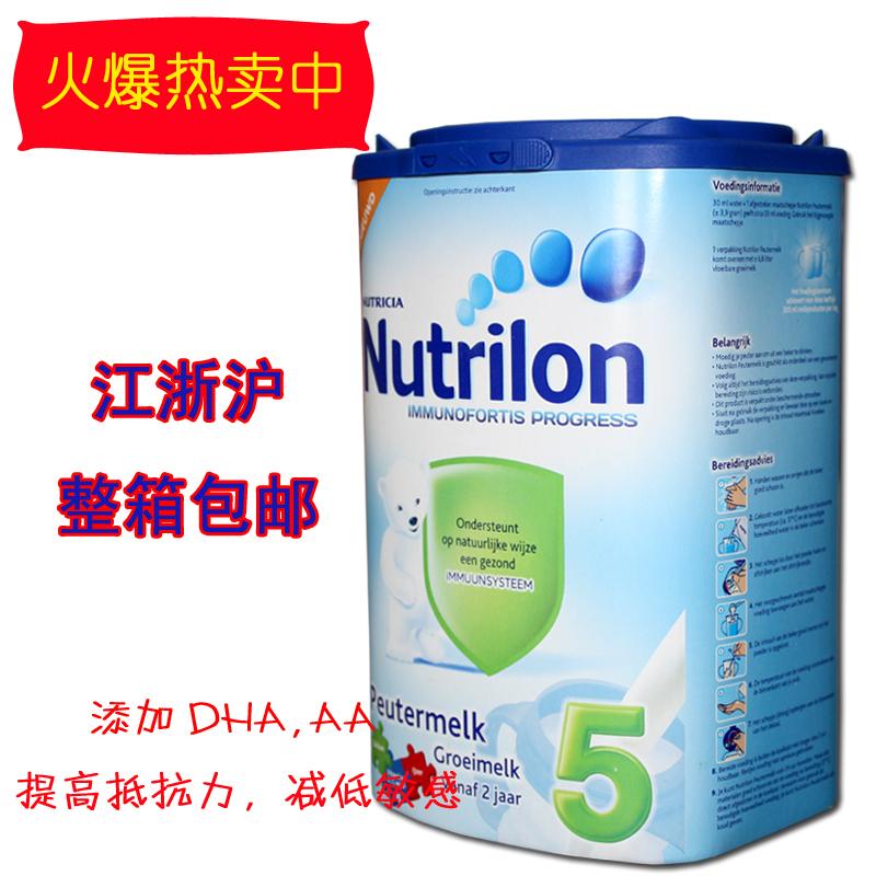 NG21 荷兰本土 Nutrilon牛栏成长2+ 升级版5段奶粉 4听包江浙沪皖