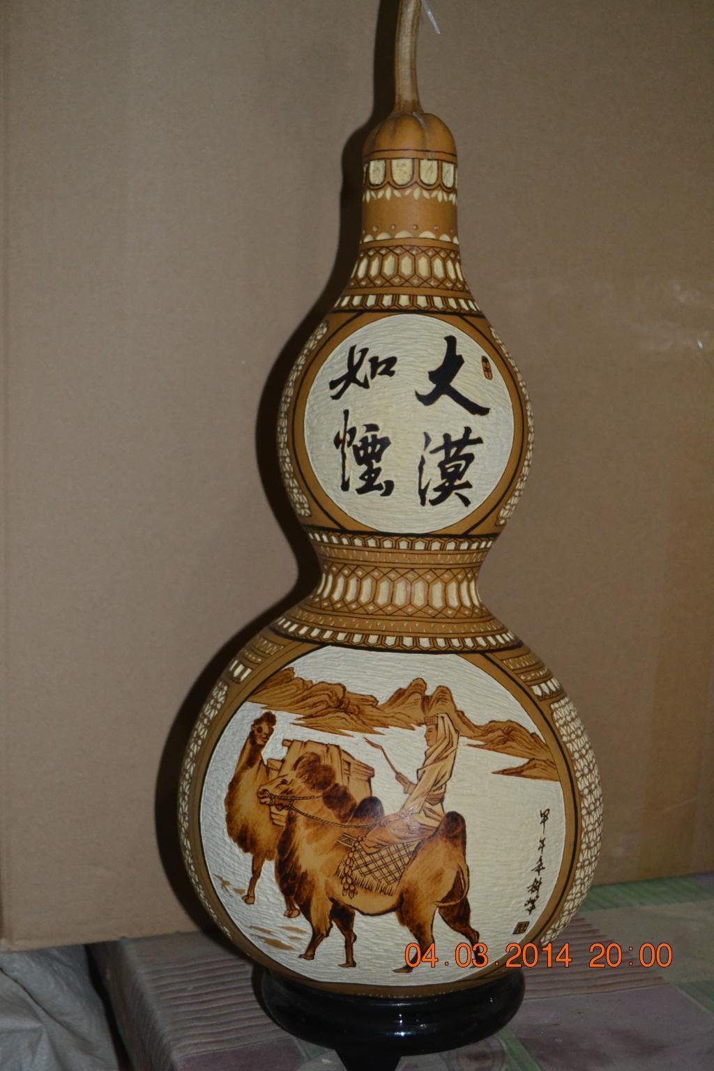 Изделия из тыквы Естественный процесс гиацинт большие талии давление пирография резной изысканной мебелью украшения коллекции подарок 38 см