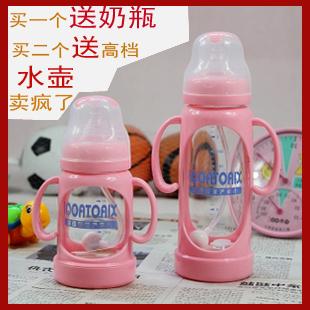 亏本!小淘气宽口径自动带吸管防胀气防烫 晶钻玻璃奶瓶140/240ML