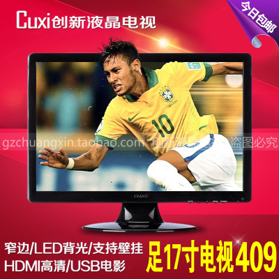 Free shipping new mini-perfect 17-inch widescreen monitor small LCD TV monitors led / hdmi / usb