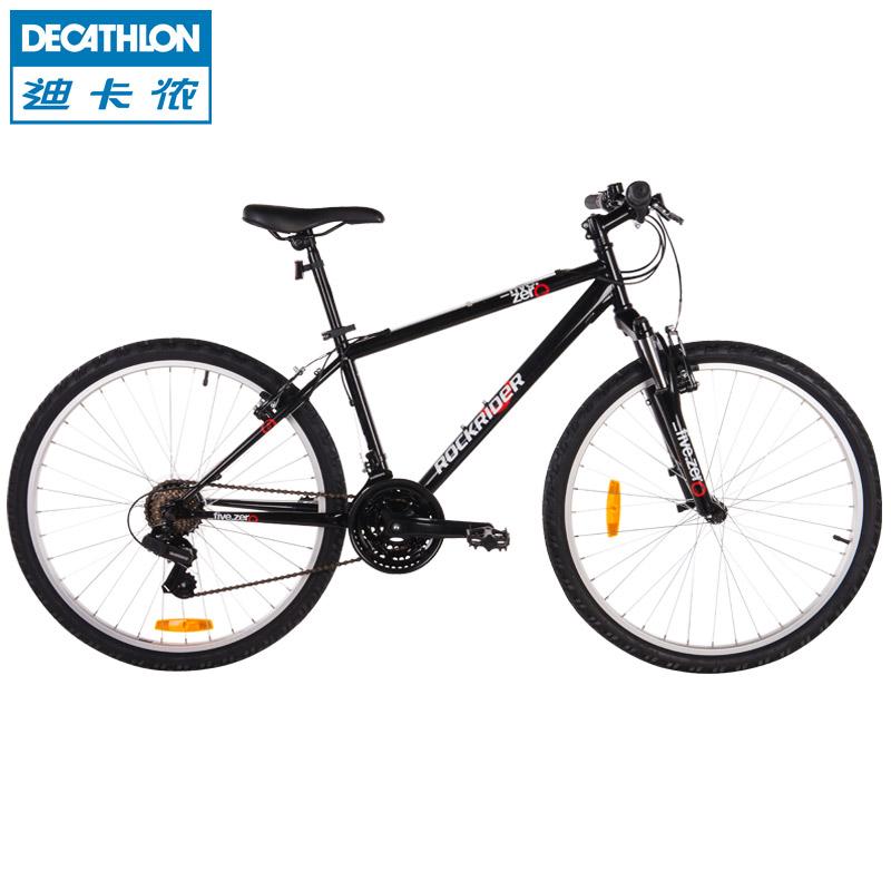 Горный велосипед Decathlon 8279877 5.0FS26 BTWIN