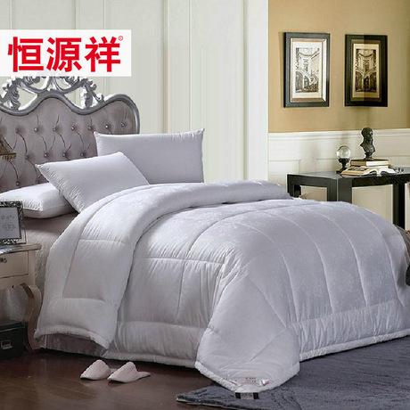 恒源祥家纺 玉米纤维被 超柔冬被棉被 专柜正品 特价包邮商品大图