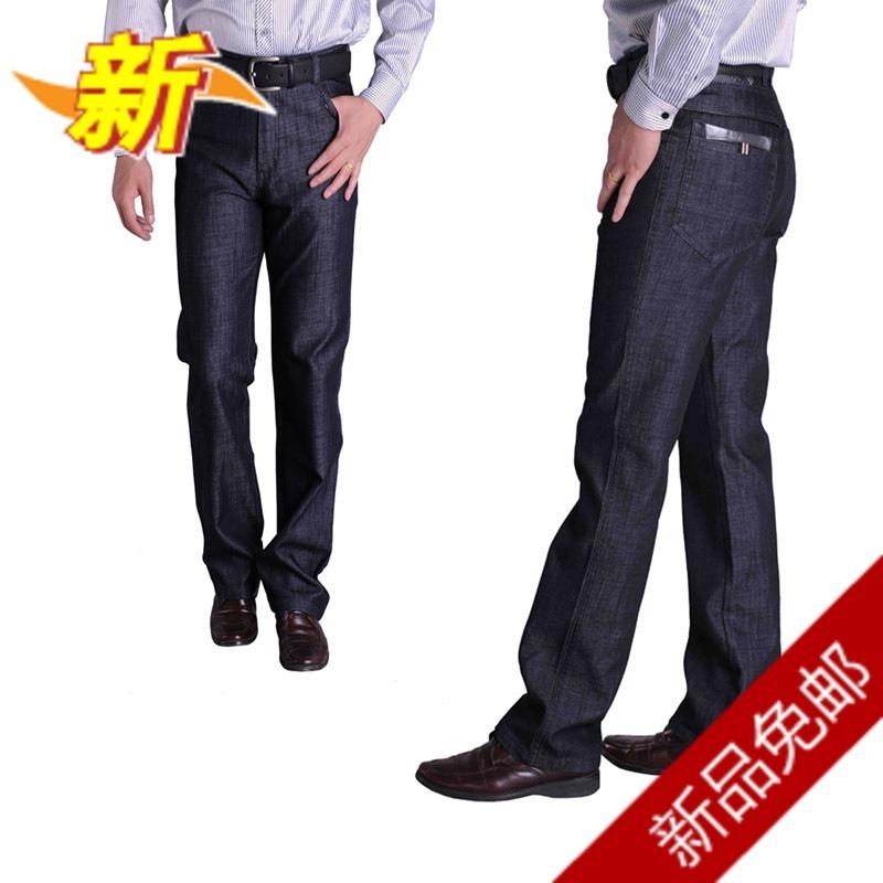 Повседневные брюки Antarctic Hubei 1228 28 Прямой Хлопок без добавок