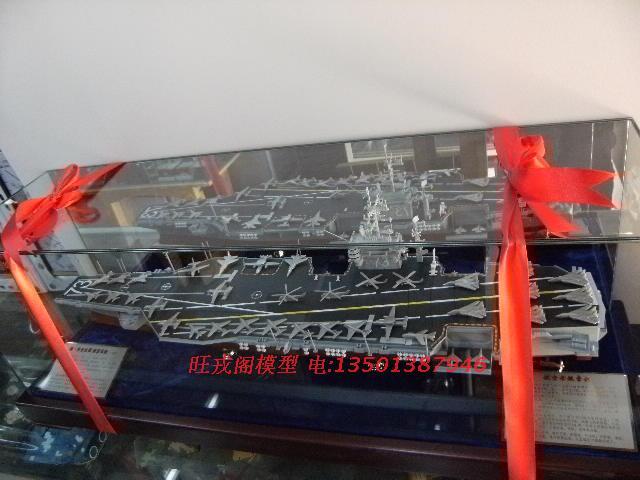 Модель военного корабля 美国尼米兹号航空母舰模型  航空母舰模型 1:500铝制礼品箱包装