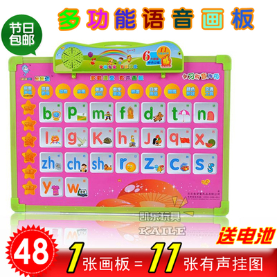 Free shipping with sound wall charts baby early childhood literacy, early childhood electronic sound card pronunciation siding