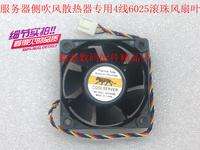 全新原装金钱豹6025风扇 6厘米12V 0.55A 4线6025散热风扇