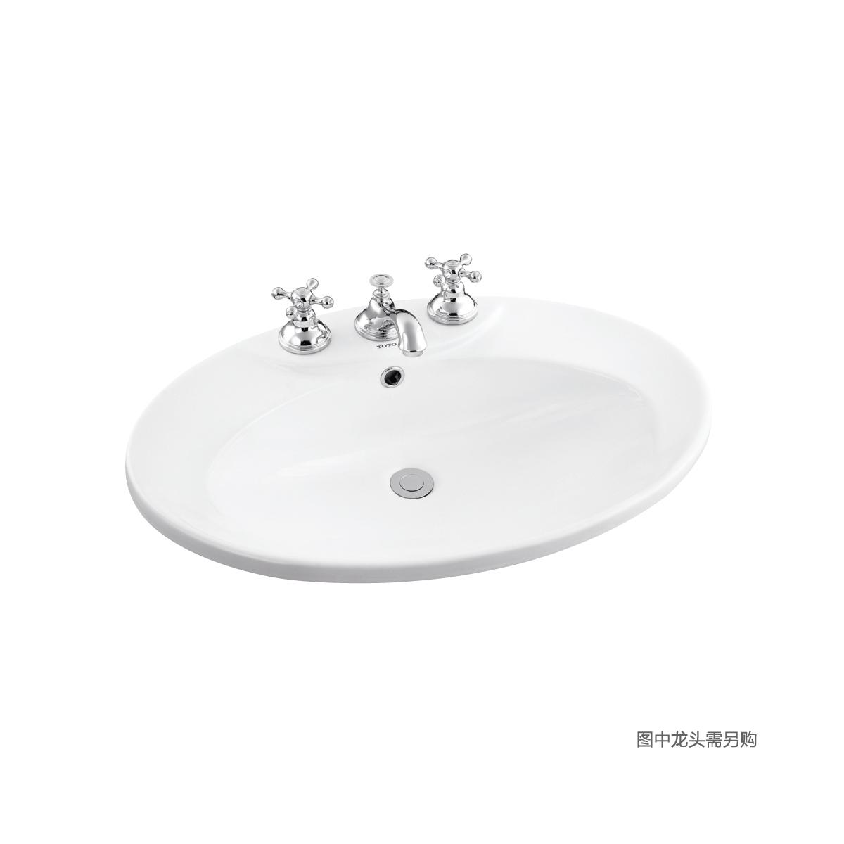 台上式洗脸盆 LW910B