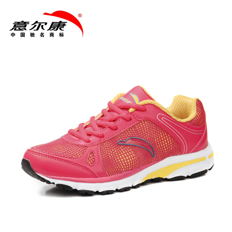 五折促销意尔康女鞋夏季正品女运动鞋网面透气舒适网跑鞋 2505329