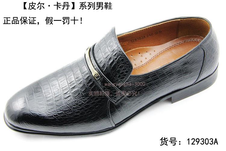 Демисезонные ботинки Pierre cardin 129303a Официальные Кожа Круглый носок Без шнуровки Весна и осень