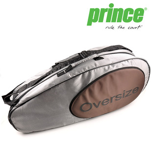Tennis bag Prince Prince/take baodan 6 Pack large shoulder bag