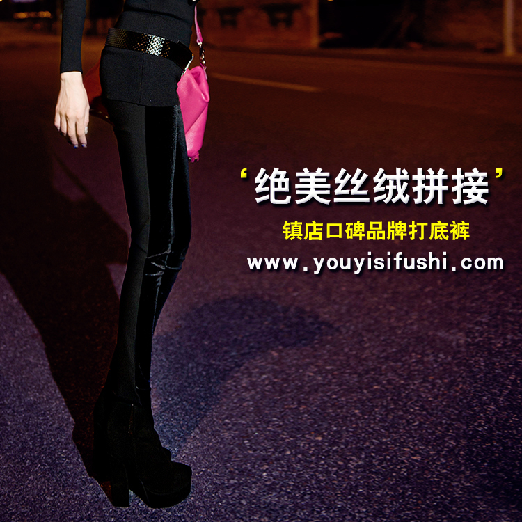 Леггинсы 8055 2012 K110012 Длинные брюки Зима 2012