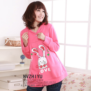 Women's Royal put pregnant women in autumn and winter coats nursing shirt Korean printing Bunny Hat bicolor 11,072
