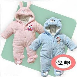 winterSuper+++newborn+infant+-+baby+Siamese+clothes+outside