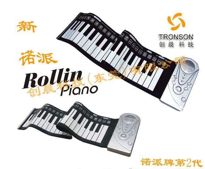 诺派第ii代手卷钢琴49键便携电子琴图片