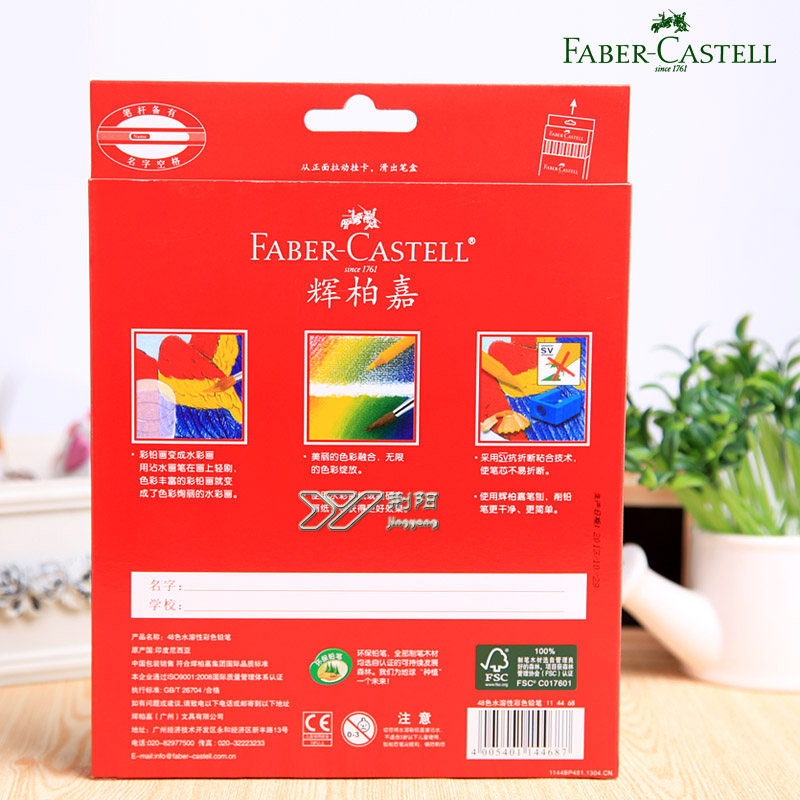 germany 48 faber castell faber castell colored water soluble color 48 colors of lead water. Black Bedroom Furniture Sets. Home Design Ideas