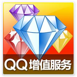 QQ音乐绿钻一个月QQ绿钻1个月/QQ音乐绿钻包月卡★可查时自动充值