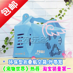Spike limit shippingAccording to Western European fashion handbag packed pet cage / shoulder special environmentally friendly materials