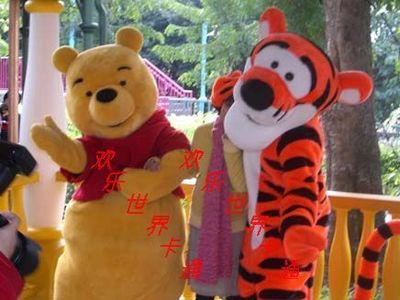 Cartoon clothing factory special for children's photography festival supplies, filming props Pooh Tigger