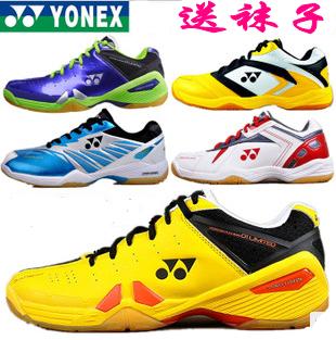 Обувь для бадминтона Yonex  Shb