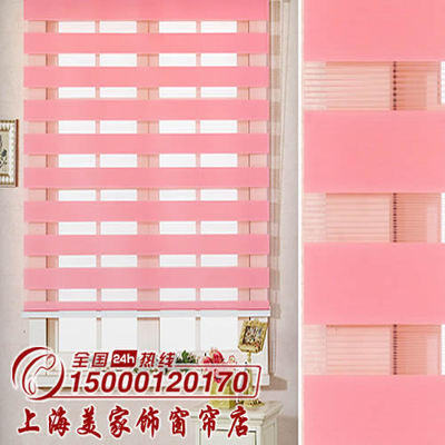 Sophie Sophie gauze gauze double rolling shutter curtain Korean soft gauze curtains zebra bead curtain 13