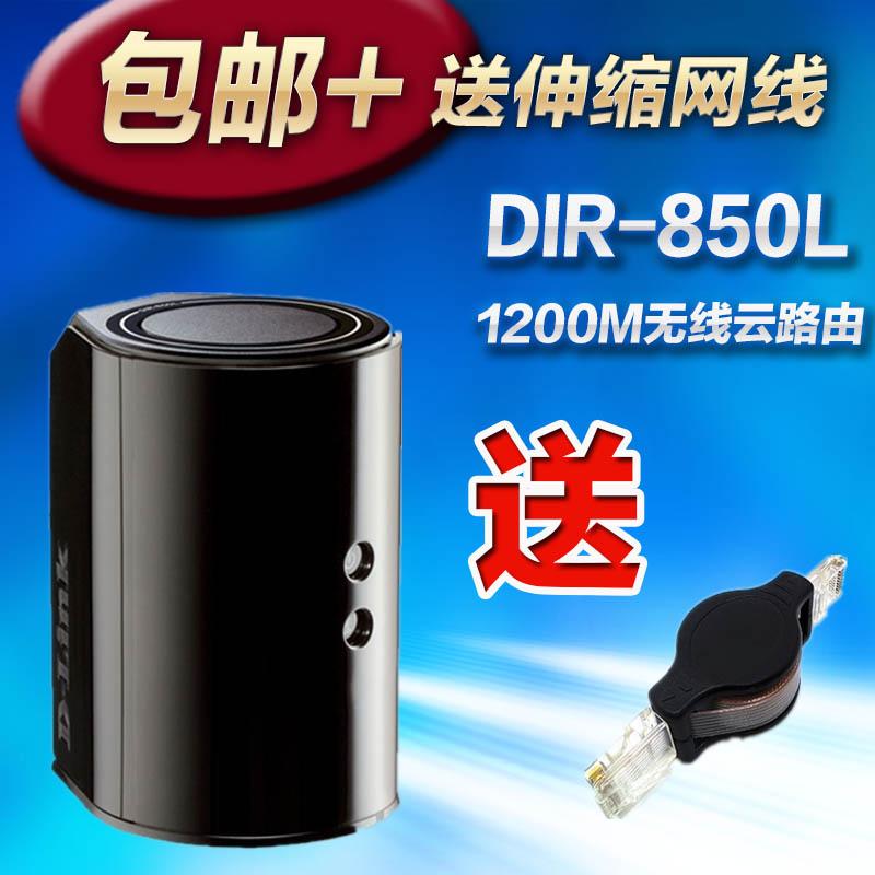 Беспроводной маршрутизатор D/Link