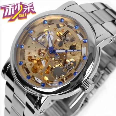 Наручные часы Ik colouring  IK 98228