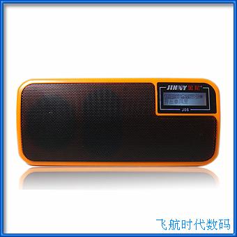 Радиоприёмник Специальное предложение Mini Card аудио/звук карта USB MP3 дородовой FM радио с дисплеем песен